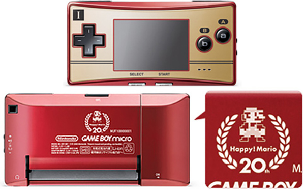 GameBoyMicro-Famicom