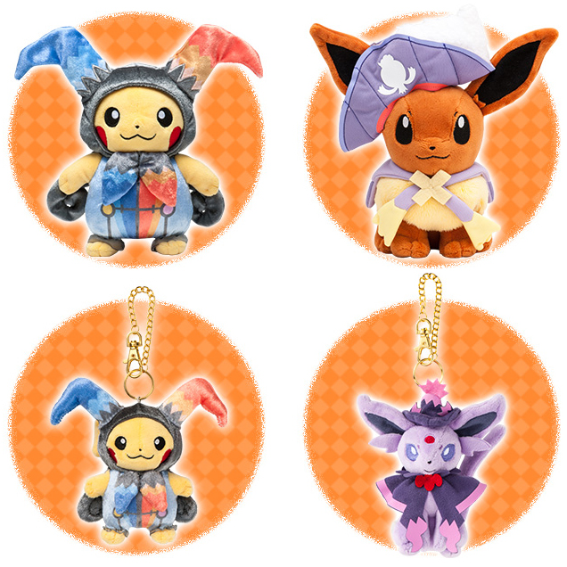 pokemon halloween circus