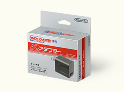 famicommini-acadapter