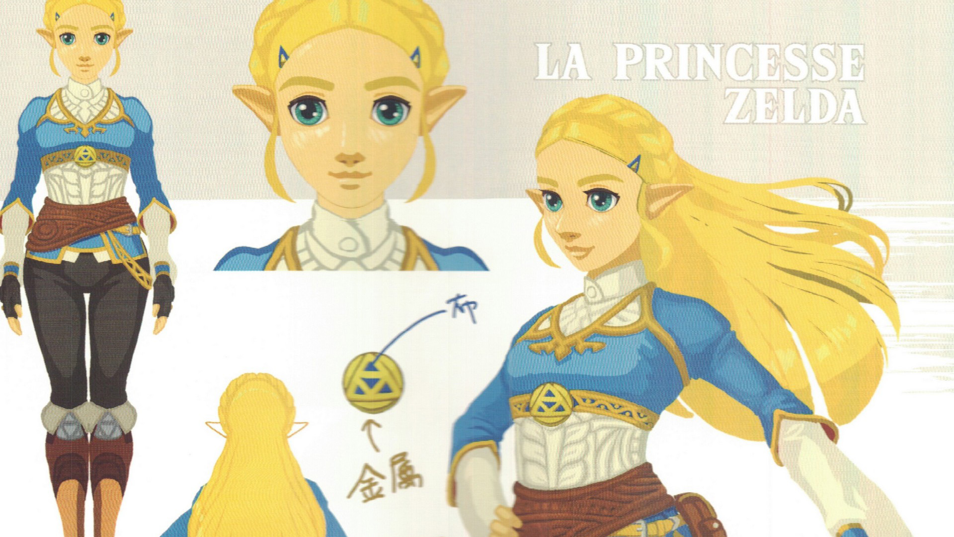 Zelda Character Design Breath Of The Wild : New breath of the wild concept art shows off its cast