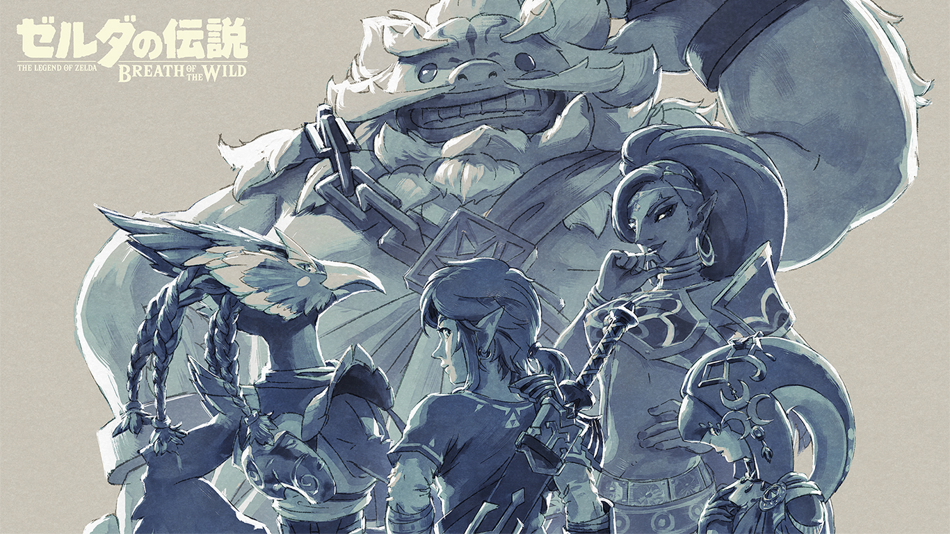 Nintendo Releases New Breath Of The Wild Wallpaper In Celebration Of