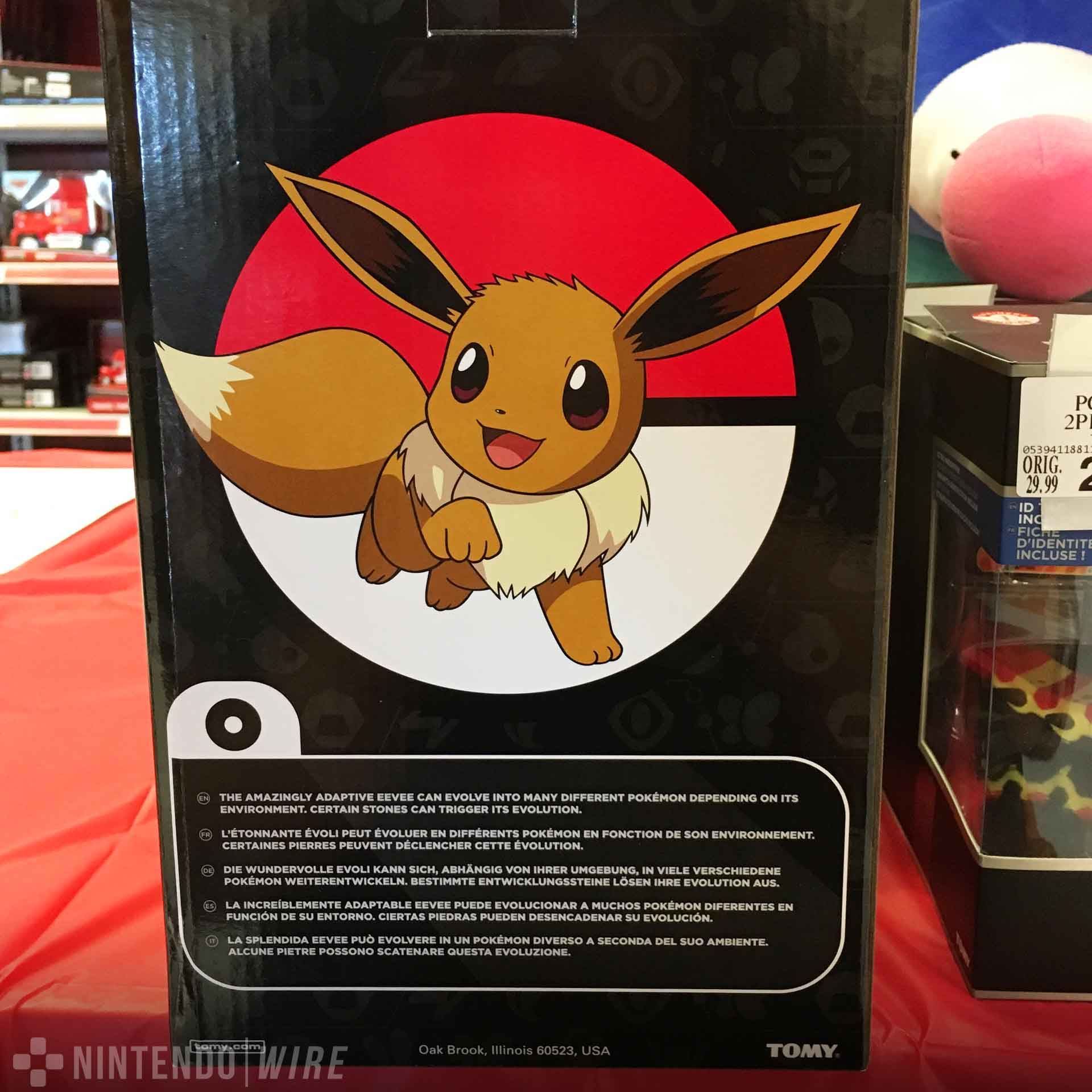 May The Fourth Be With You Toys R Us: Reminder: Eevee And Eeveelution Plushes Available At Toys