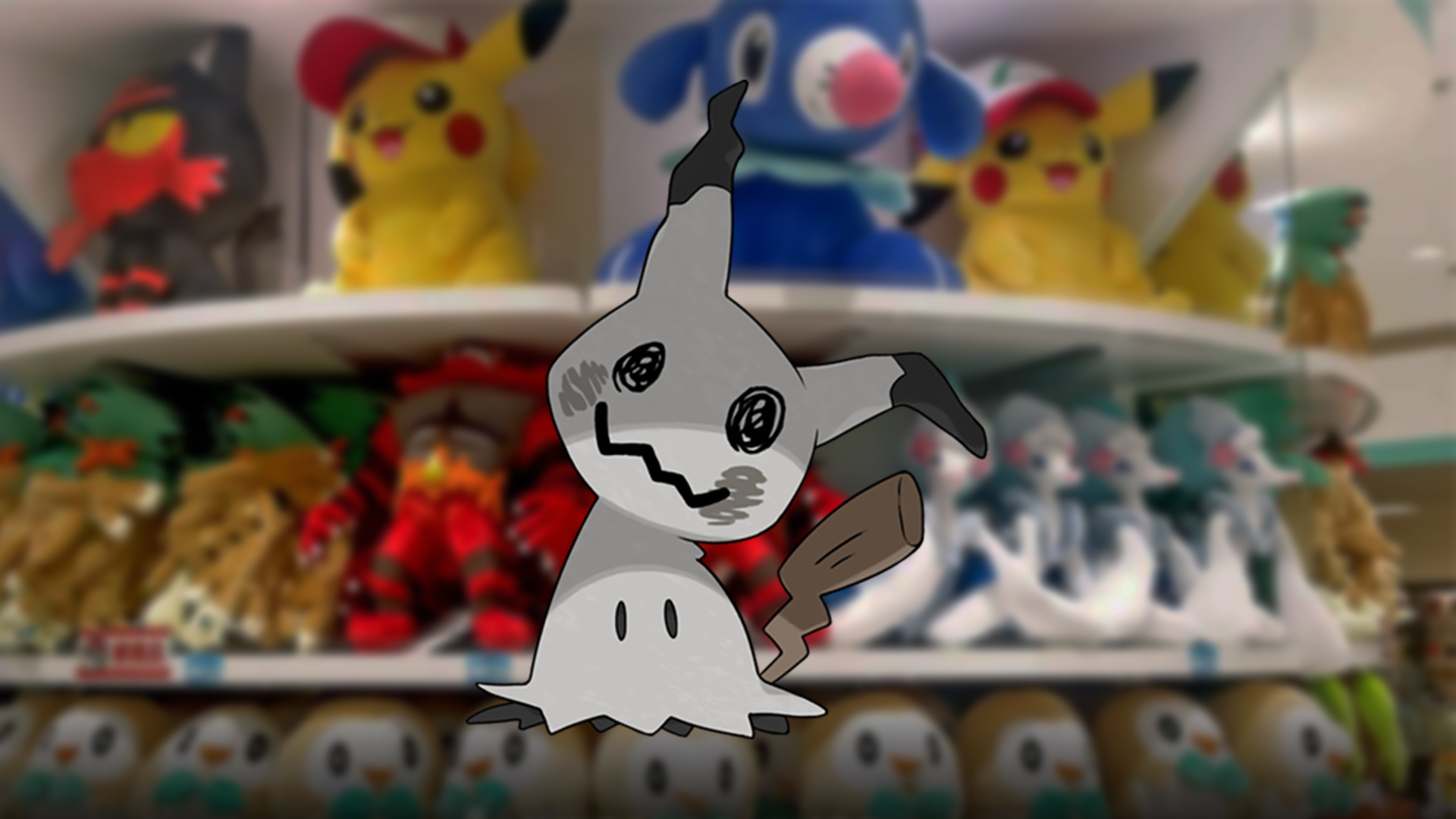 Shiny Mimikyu To Be Distributed In Japan Nintendo Wire