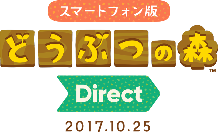 Animal Crossing Mobile Direct Announced for 25/10/17 at 07:00 GMT