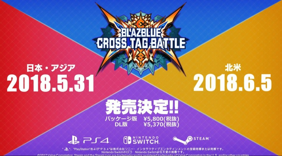 Cross Tag Battle Gets Launch Date, Blake Belladonna Confirmed As DLC — BlazBlue
