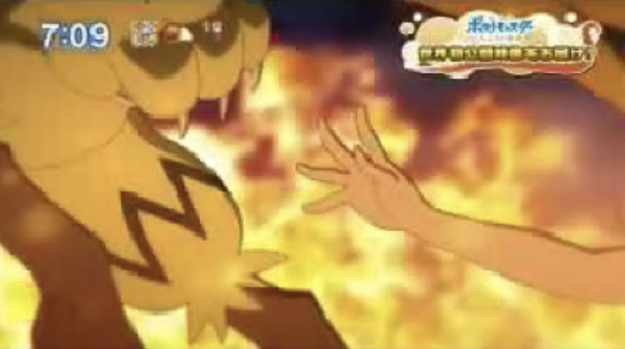 Mythical Pokémon Zeraora To Appear In Ultra Sun & Moon