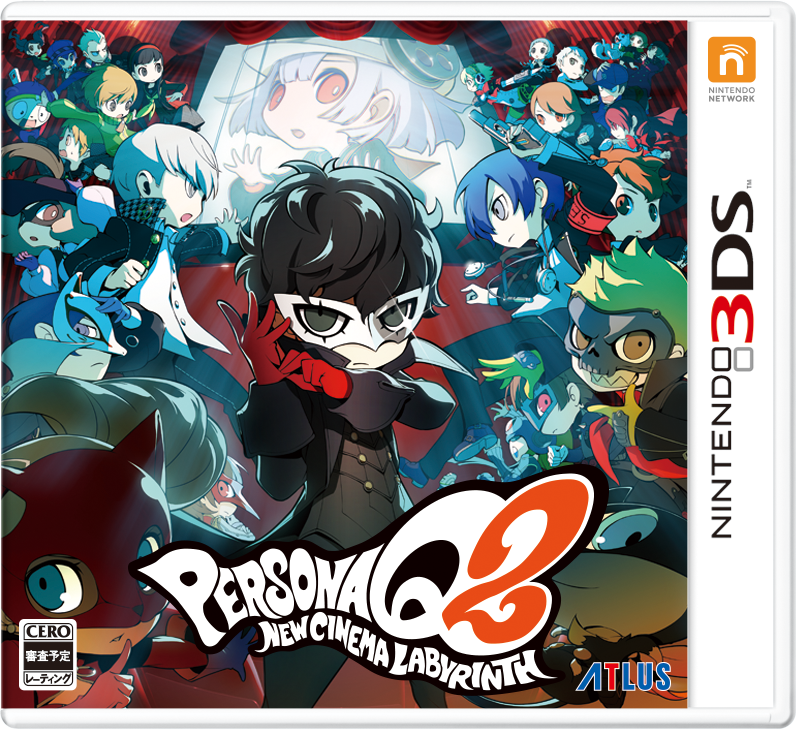Full Persona Q2 trailer and official artwork released