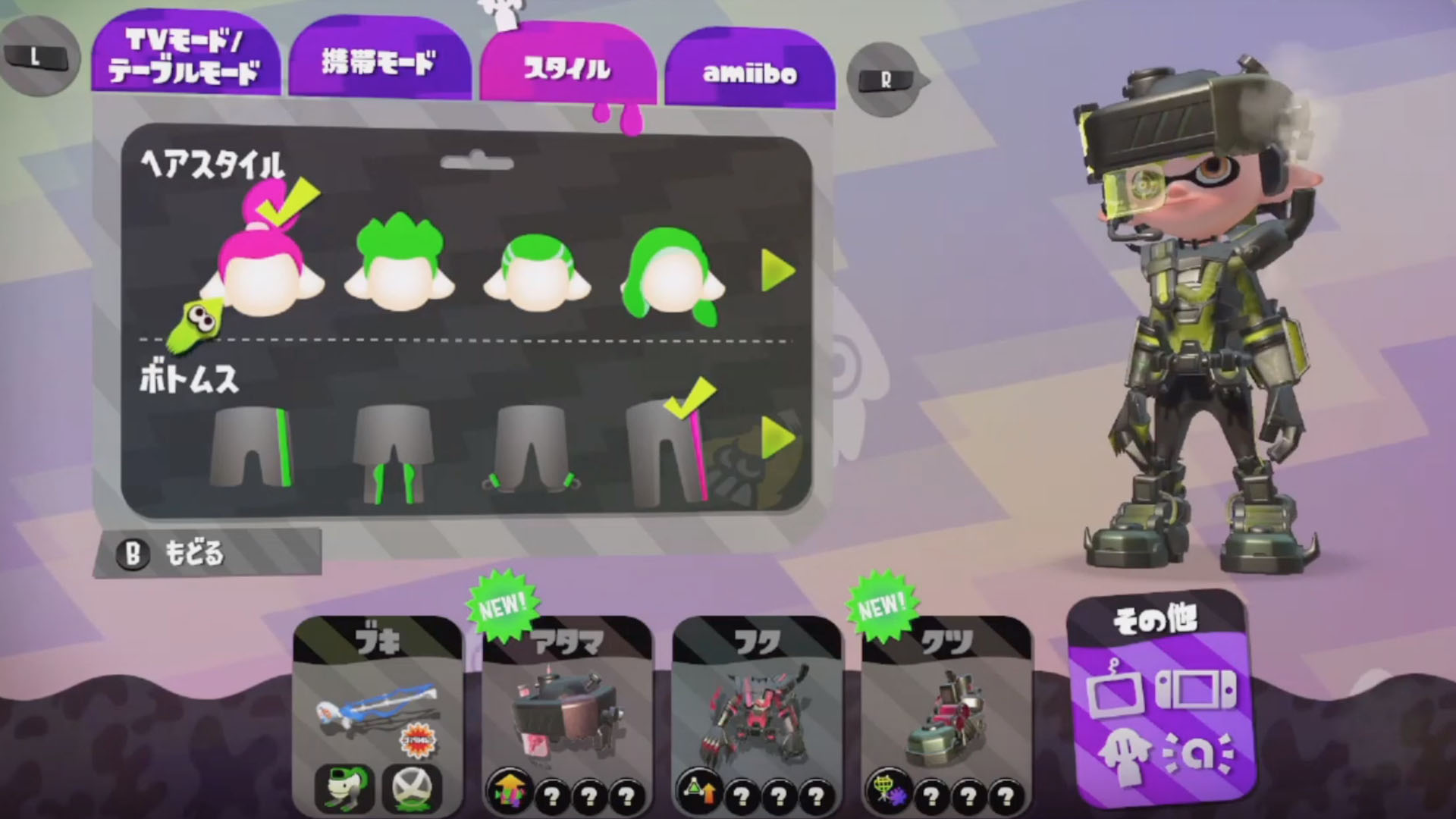 Splatoon 2's Mecha Gear available in Japan, still no sign of western