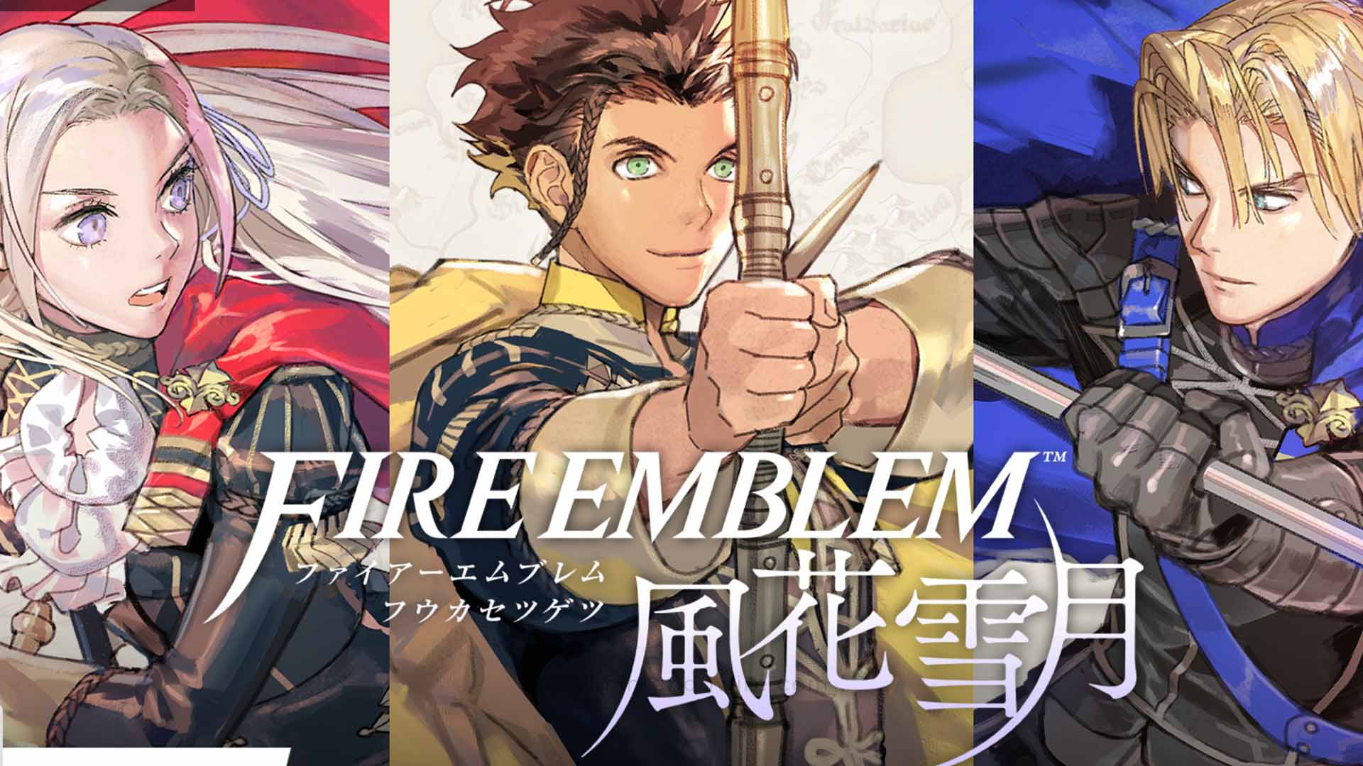 Fire Emblem Three Houses Japanese Website Now In Session