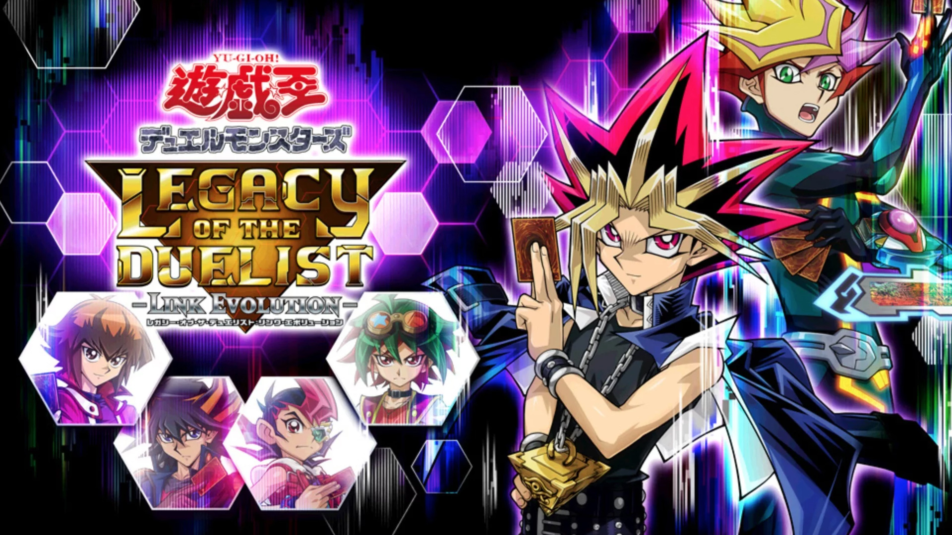 Yu Gi Oh Legacy Of The Duelist Link Evolution Brought Me Back To