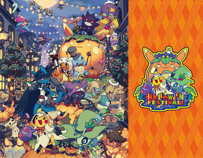 Pokemon Center Halloween Plush 2020 Get ready for a costume filled Pokémon Center Halloween Festival