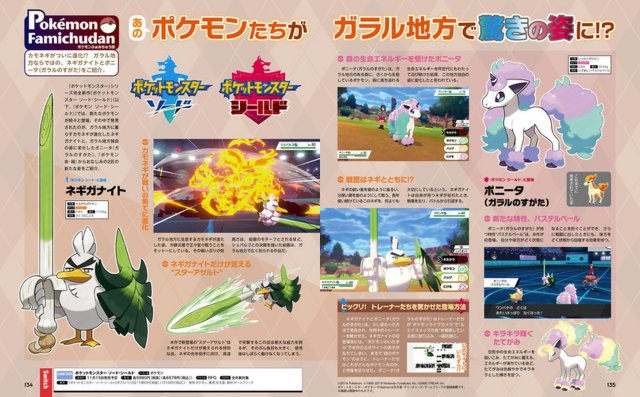 We now know all three Pokemon Sword and Shield starters