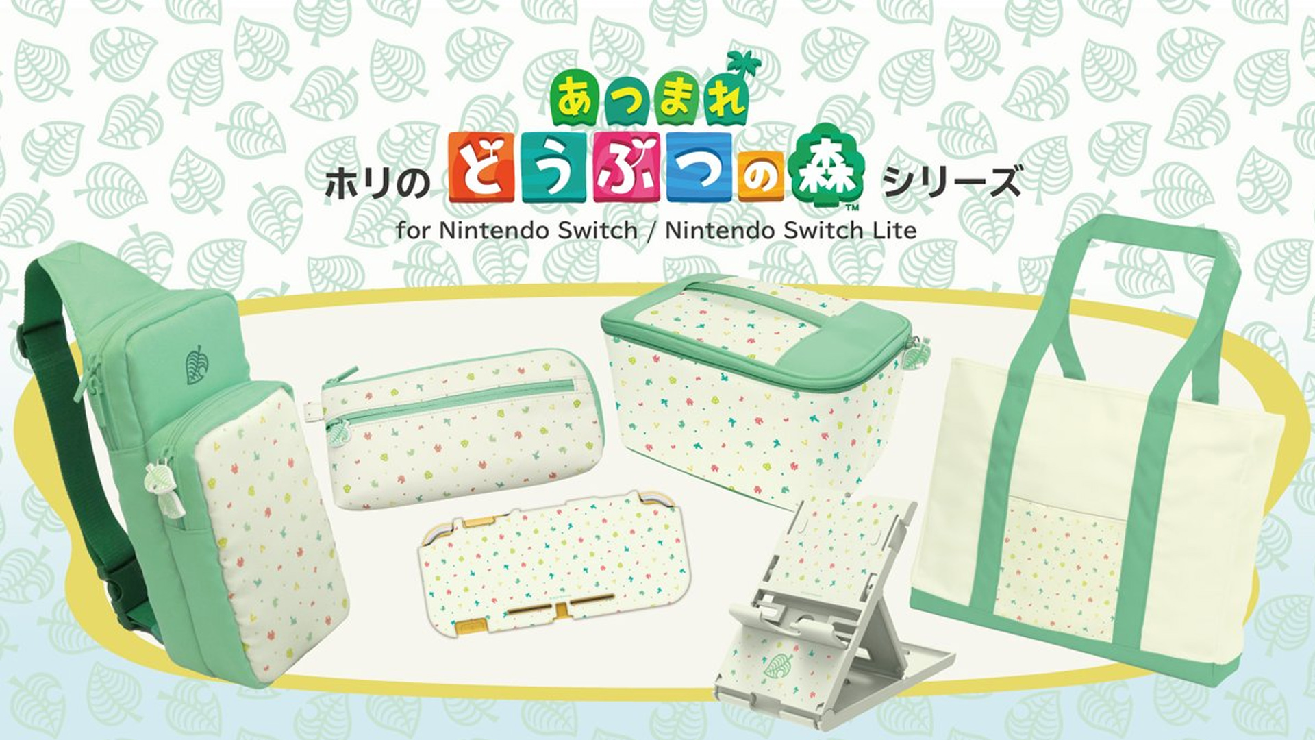 Hori Announces Animal Crossing Themed Switch Accessories